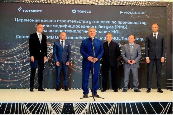 Tatárföldön épít gumibitumengyárat a MOL