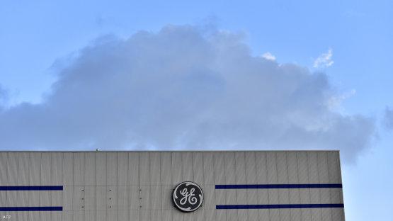 General Electric, a partra vetett óriásbálna