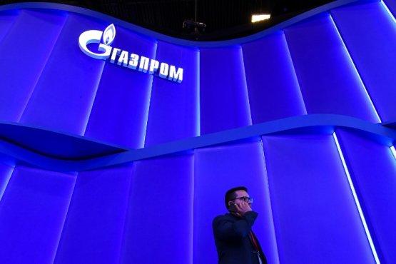 Három vezető távozik a Gazprom menedzsmentjéből