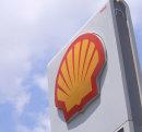 Magyar csúcsvezető a Shell élén - íme, a stratégiája