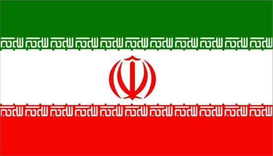 Teherán 200 milliárd dollár olajipari befektetésre számít