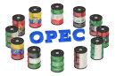Baljós árnyak az OPEC felett