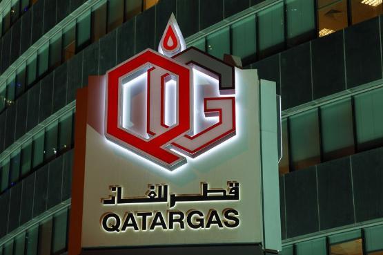 LNG: Katarnak nem a méret számít